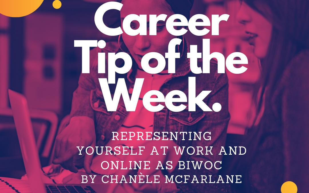 Career Tip of the Week